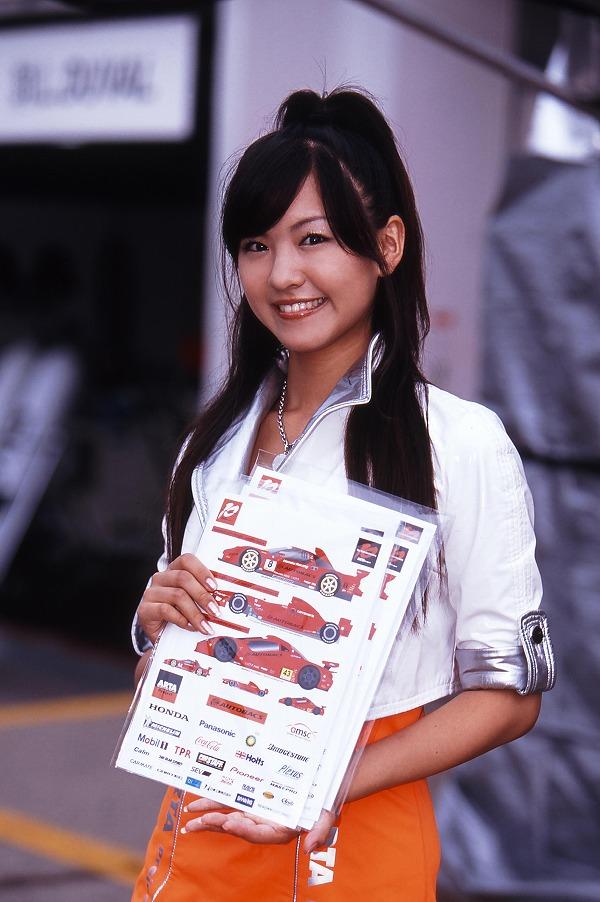 2007Fポンsuzuka西内裕美1.jpg